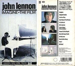 Imagine 1972 VHS